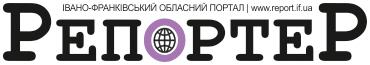 Лого Репортер