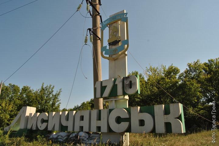 lysychansk3114