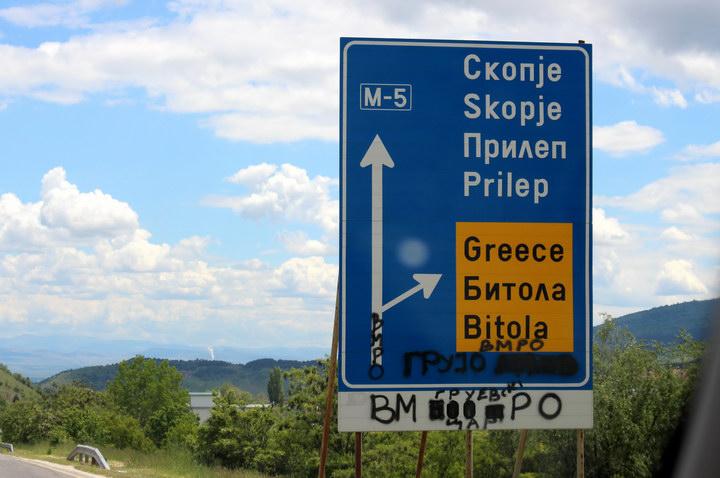 У Європі теж зустрічаються рагулі