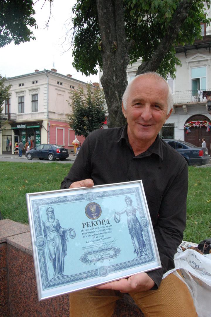 За свою мандрівку Вакалюк отримав сертифікат Книги рекордів України