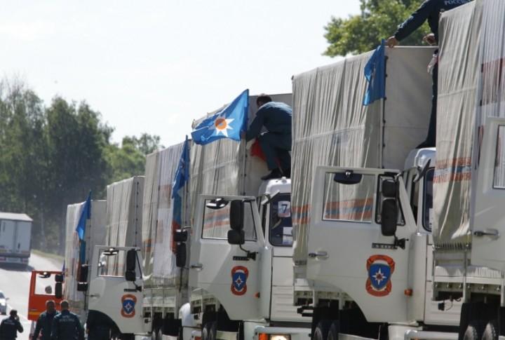 гуманітарний конвой