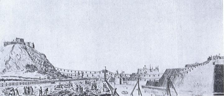 Спорудження фортеці