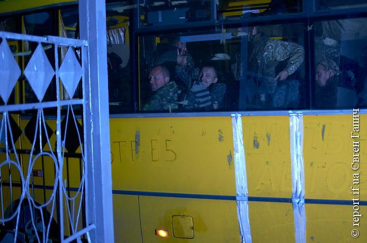 Автобуси не вернулися з війни