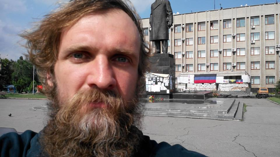 Руслан Микеда. Фото зі сторінки у Facebook