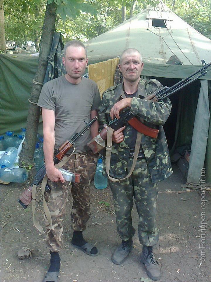 Ігор і Андрій Погребиські
