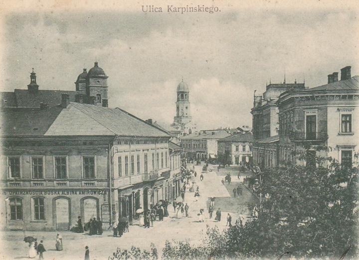 Найстаріші аптеки Станиславова