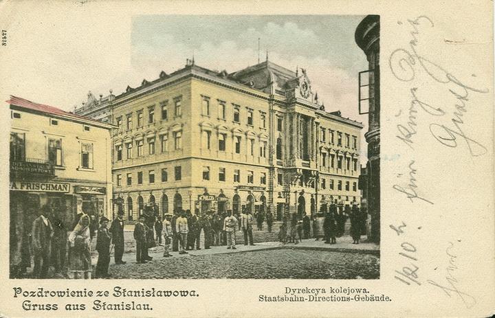 Поштівка з колекції Зеновія Жеребецького