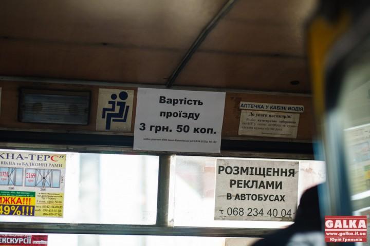Marshrutka-avtobus-bus-pizhik-6048[1]