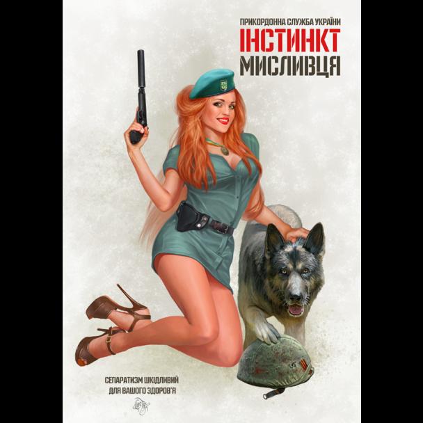 Еротичні знімки українок, олддовдлаподлваопдлвао онлайн подарок эротика