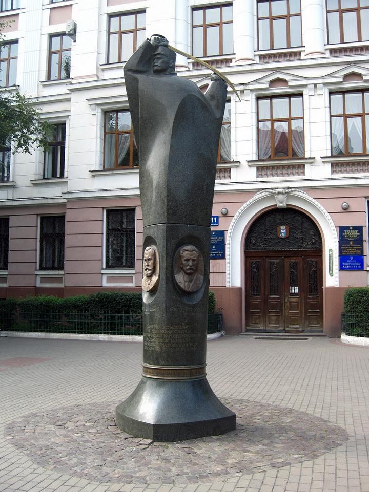 Пам'ятник ЗУНР