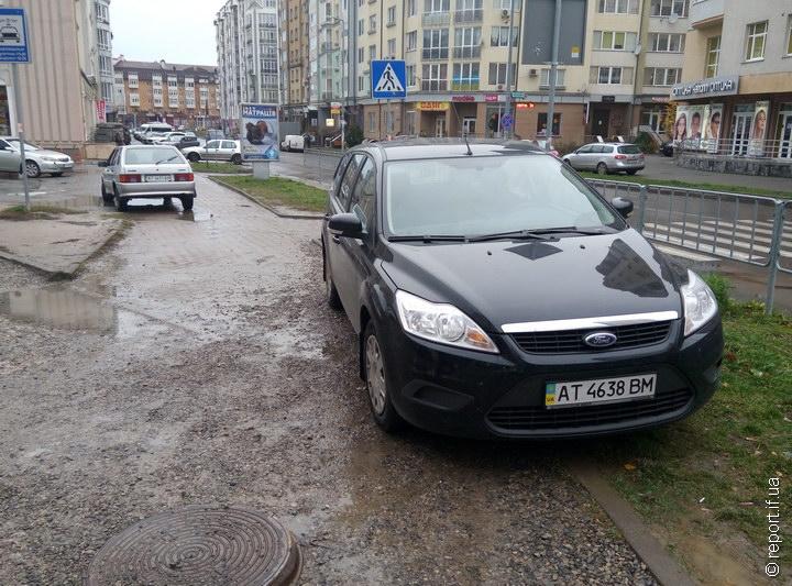 avtoragul-201511201