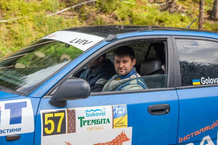 "Результат пошуку зображень за запитом ""гірських гонок «Трембіта-Буковель»."""