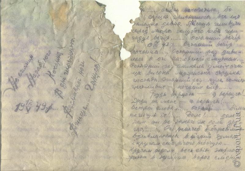 УПА, документи, повстанці, Черніїв, Прикарпаття, історія