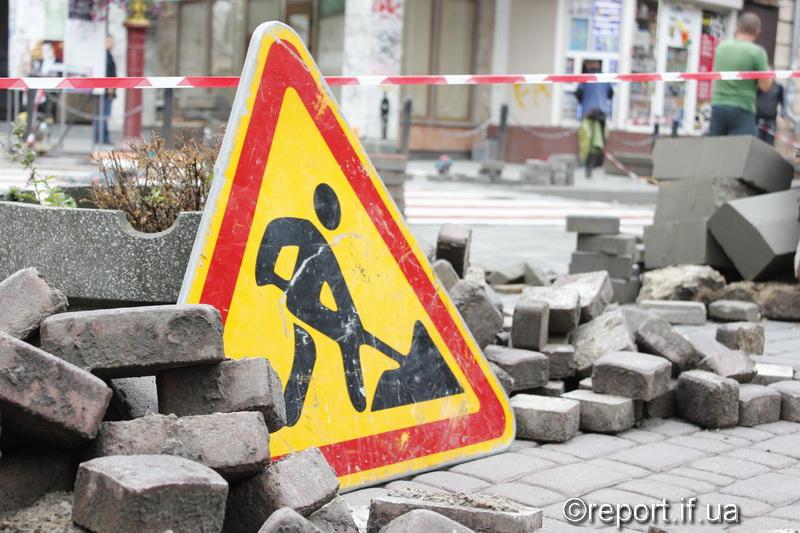 Які вулиці та двори у Франківську відремонтує комунальний департамент у 2019 році, фото-1