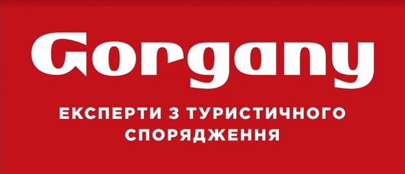 Горгани