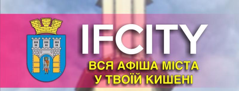 IFcity