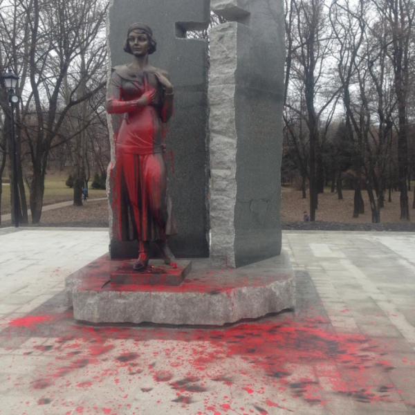 Олена Теліга, монумент у Бабиному яру облили фарбою.