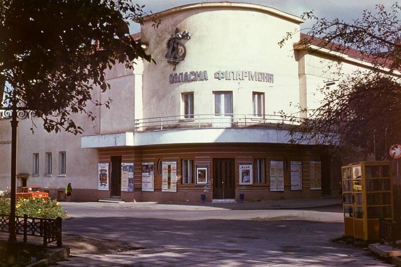 Franyk 1980 (3)