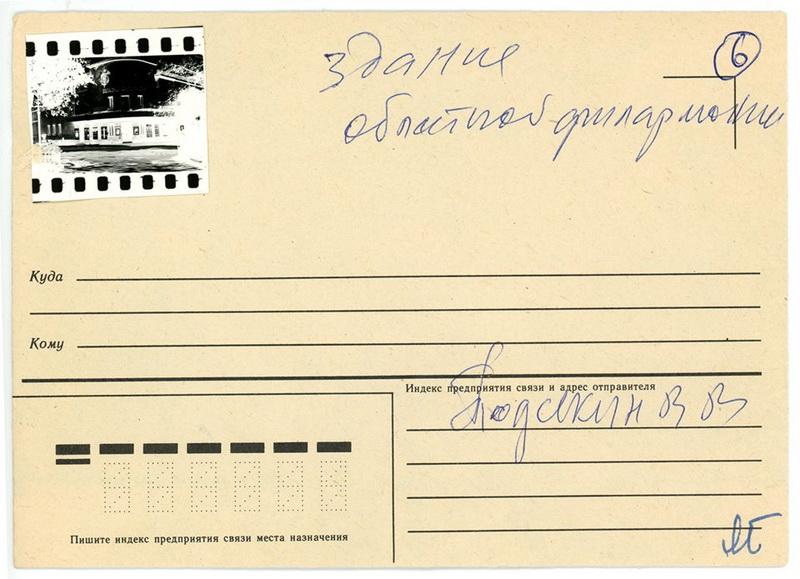 Franyk 1980 (8)