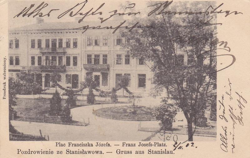 Слідами старого Станиславова. Будинок Вольфа Бреннера