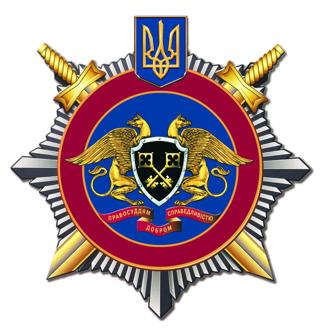Галицький виправний центр № 128 запрошує на службу чоловіків. Зарплата – від 7500