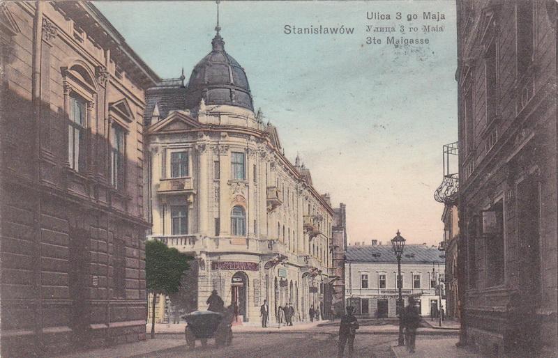 Вулиця святого Юзефа у Станиславові.  Поштівка з колекції Володимира Шулепіна