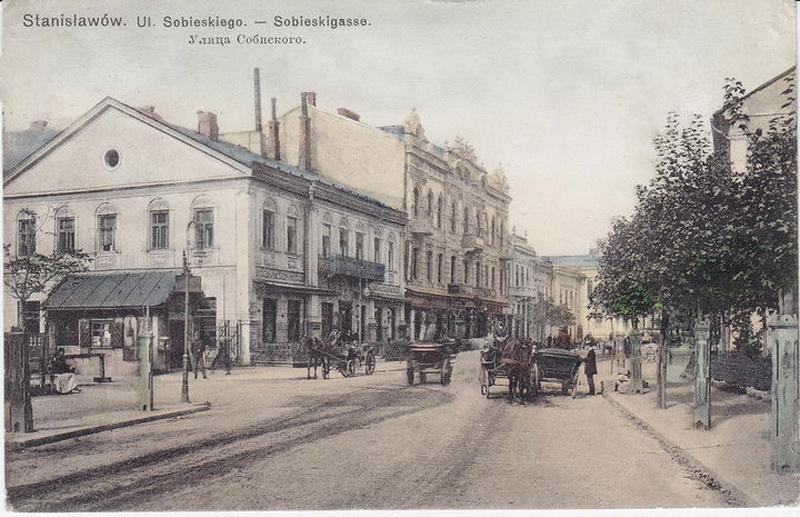 З чого починалося місто. Літопис Станиславова 1918 рік – ЗУНР