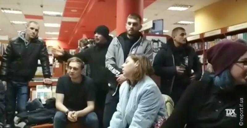 У Франківську молоді націоналісти зірвали лекцію про фемінітиви (фото+відео)