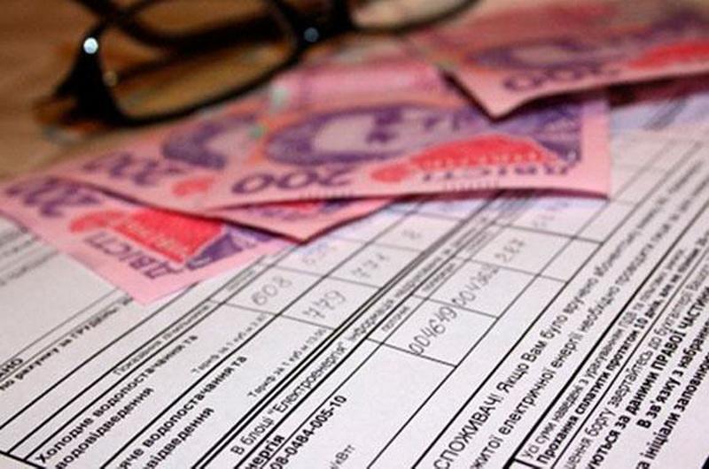 Основні зміни порядку надання субсидій