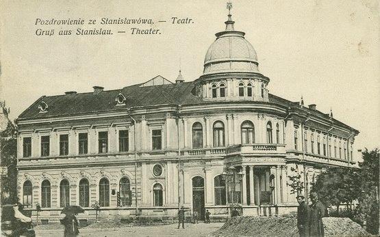 З чого починалося місто. Літопис Станиславова 1919 року – столиці ЗУНР