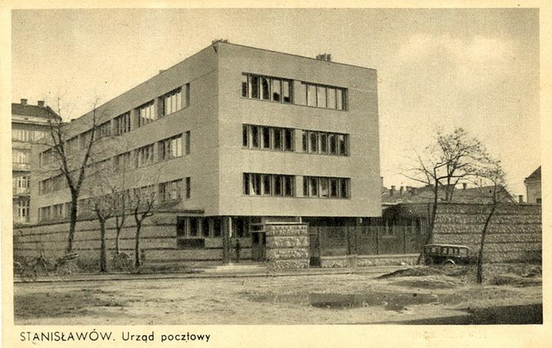 З чого починалося місто. Літопис Станіслава – 1944-1947 років (фоторепортаж)