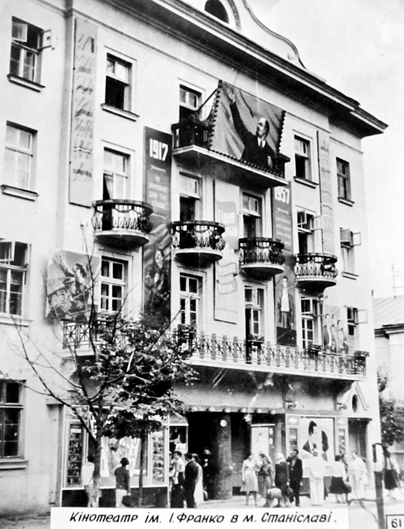 Історія міста. Літопис Станіслава – 1954-1956 років