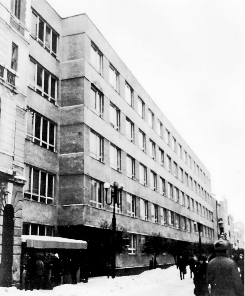 Літопис Івано-Франківська. Історія міста – 1967-1969 роки