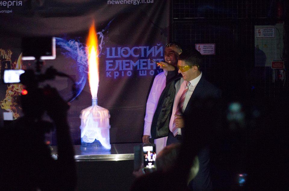 У Франківську презентували навчальне вогняне шоу для дітей і дорослих «Allхімія» та атракціон «Енергетичне колесо» (фотореопртаж)