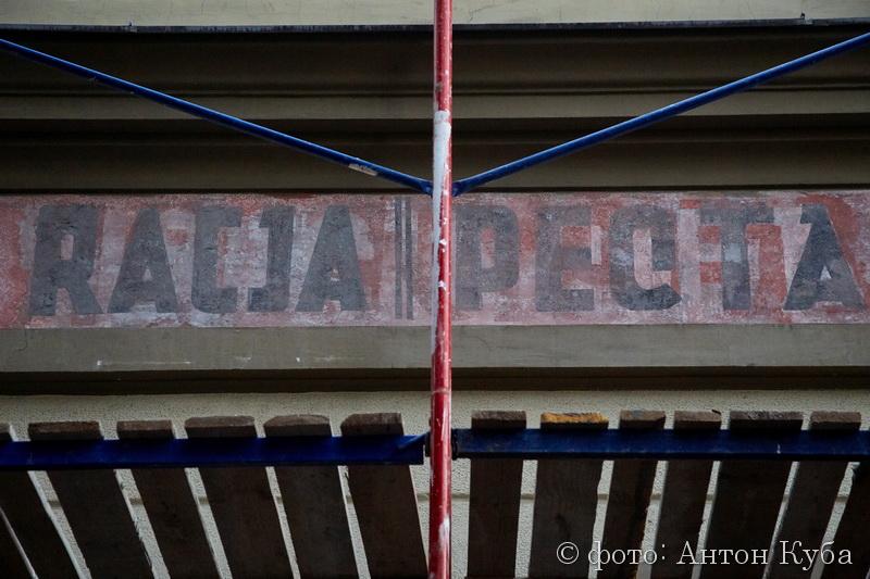 Хто й навіщо реставрує старі вивіски у Франківську