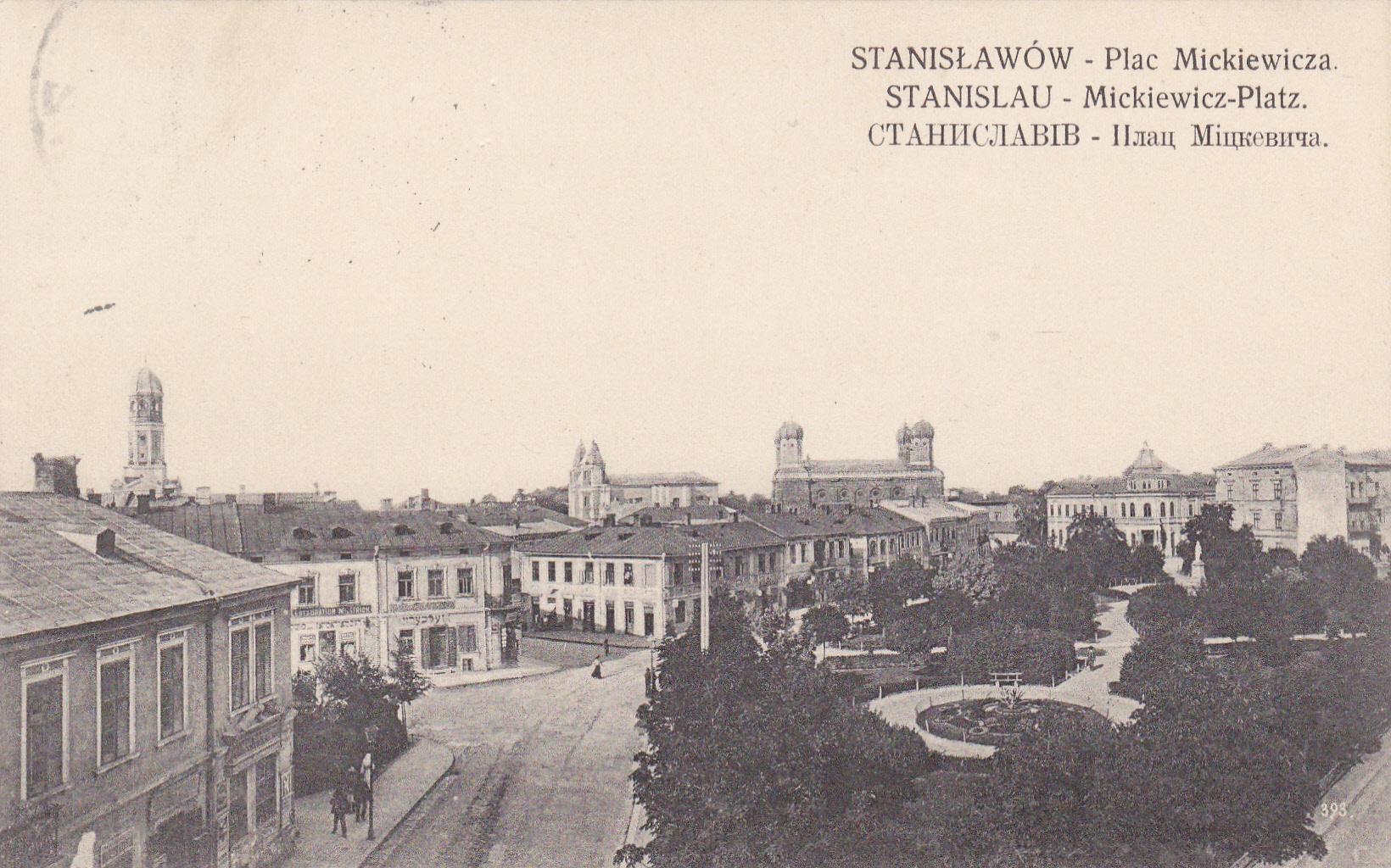 Базари старого Станиславова ІІ. Де у місті процвітала роздрібна торгівля