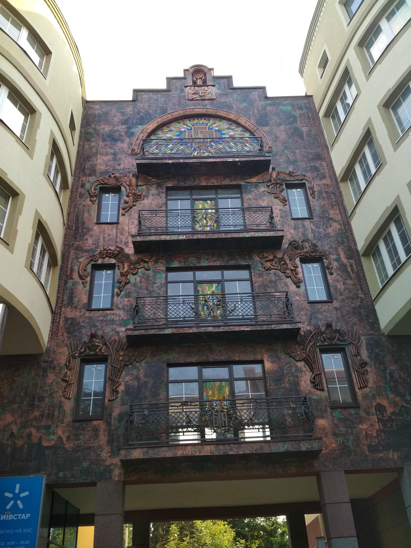 Міські легенди. Нюанси «мідного» будинку у Франківську (фото)