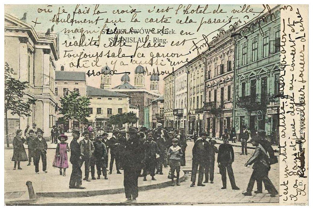 Легенди Станиславова. Французький привіт з минулого