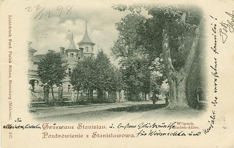 Погляд з Моравії. Станиславів на поштівках Фердинанда Піалека