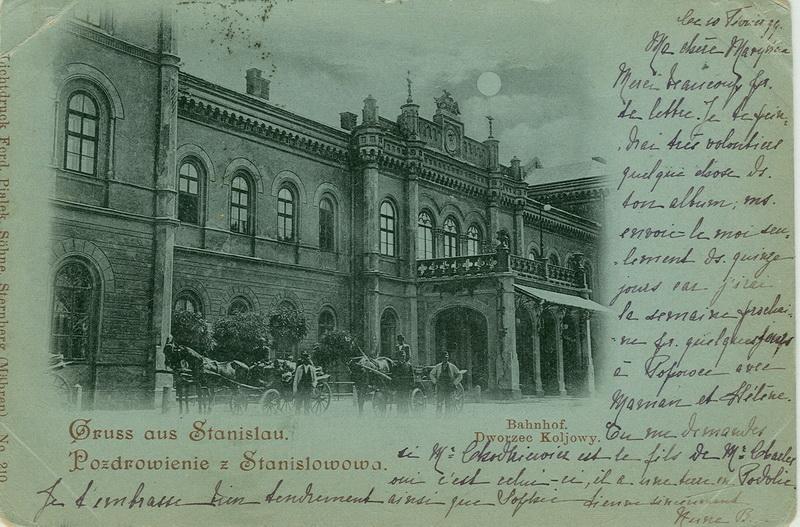 Станиславів на поштівках Фердинанда Піалека – частина друга