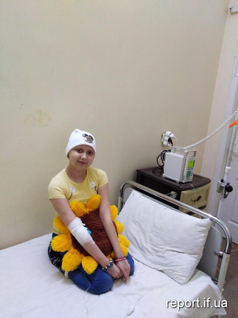 Віка повернулася додому. 11-річна прикарпатка рік бореться з тяжкою хворобою