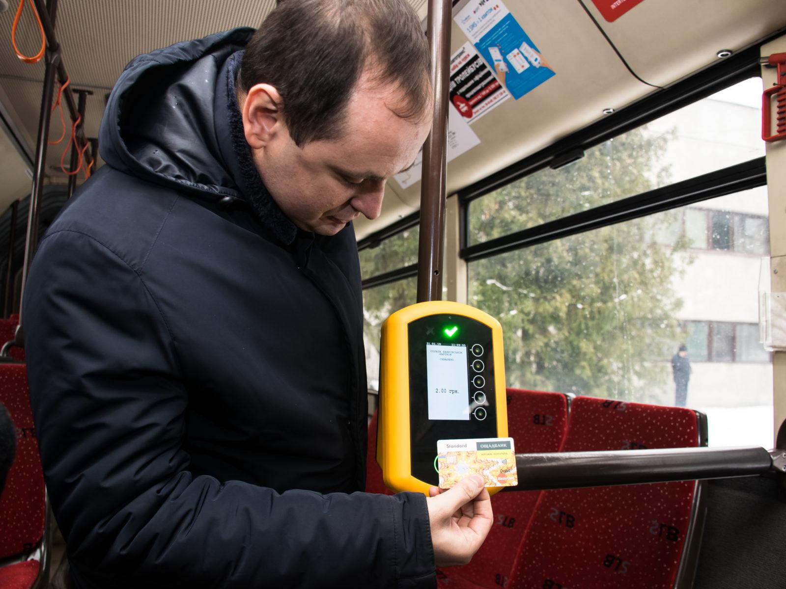 Картинки по запросу тролейбусах можна розраховуватися банківською карткою
