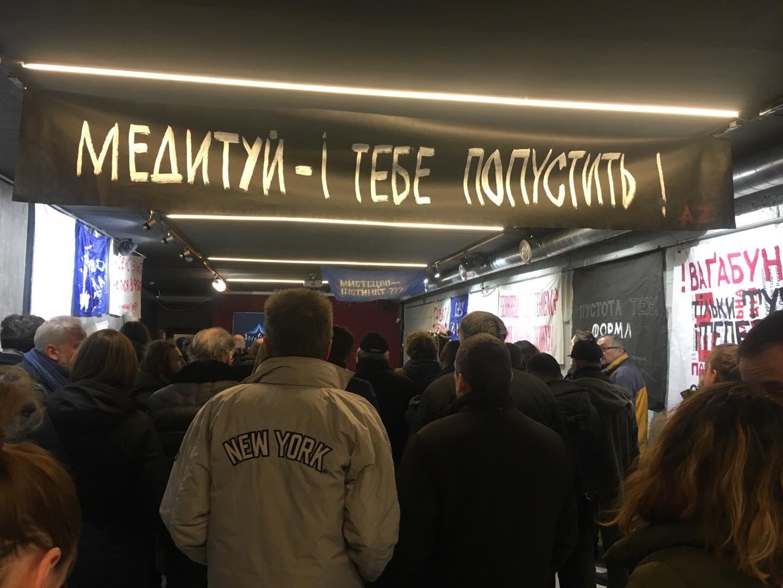 """В Івано-Франківську відкрили мистецький простір """"Ваґабундо"""" (ФОТО)"""