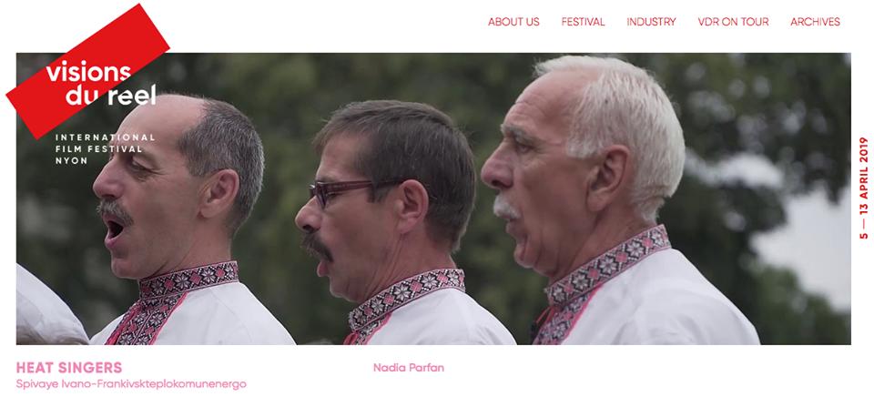 Фільм «Співає Івано-Франківськтеплокомуненерго» покажуть на престижному кінофестивалі у Швейцарії