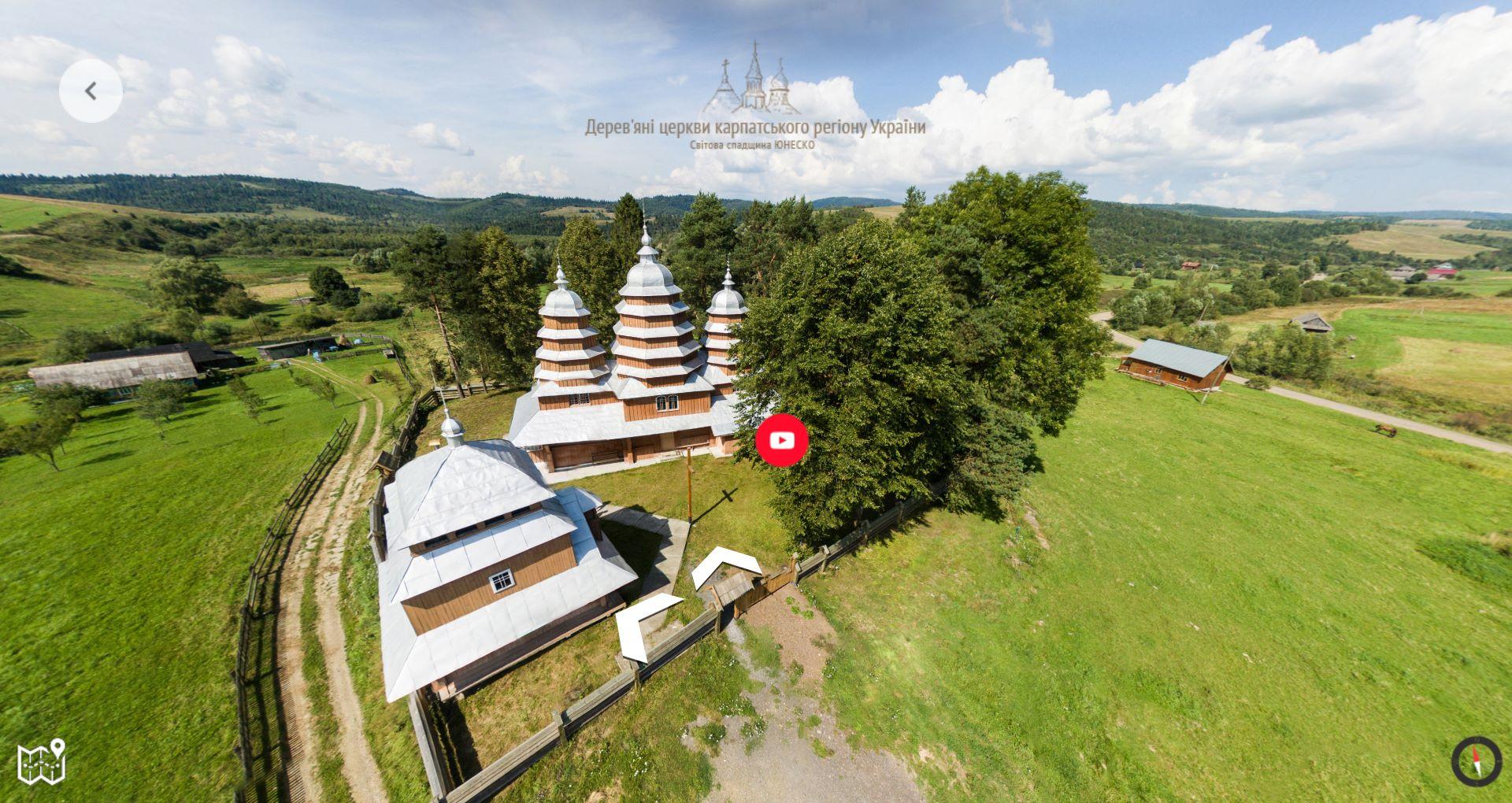 З'явився 3D-тур старовинними церквами Карпат