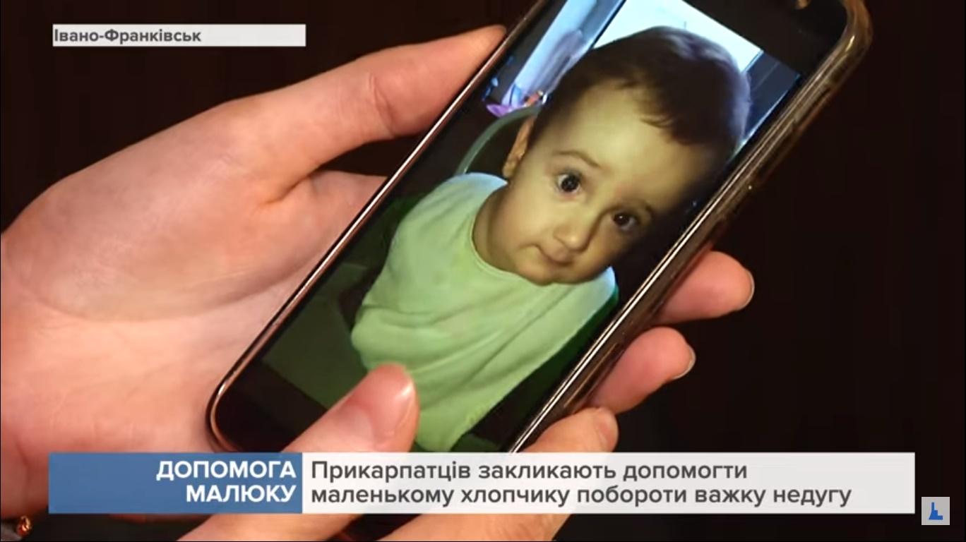 Маленький Костянтин народився з пухлиною, – хлопчику потрібна допомога