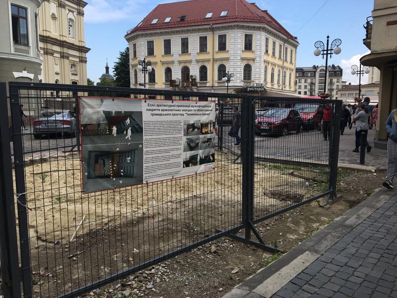 Що ж буде з розкопками Тисменицької брами біля головного корпусу медуніверситету (фото), фото-4