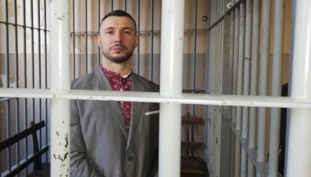 """Результат пошуку зображень за запитом """"У Калуші пройшла акція на підтримку засудженого військового Віталія Марківа"""""""