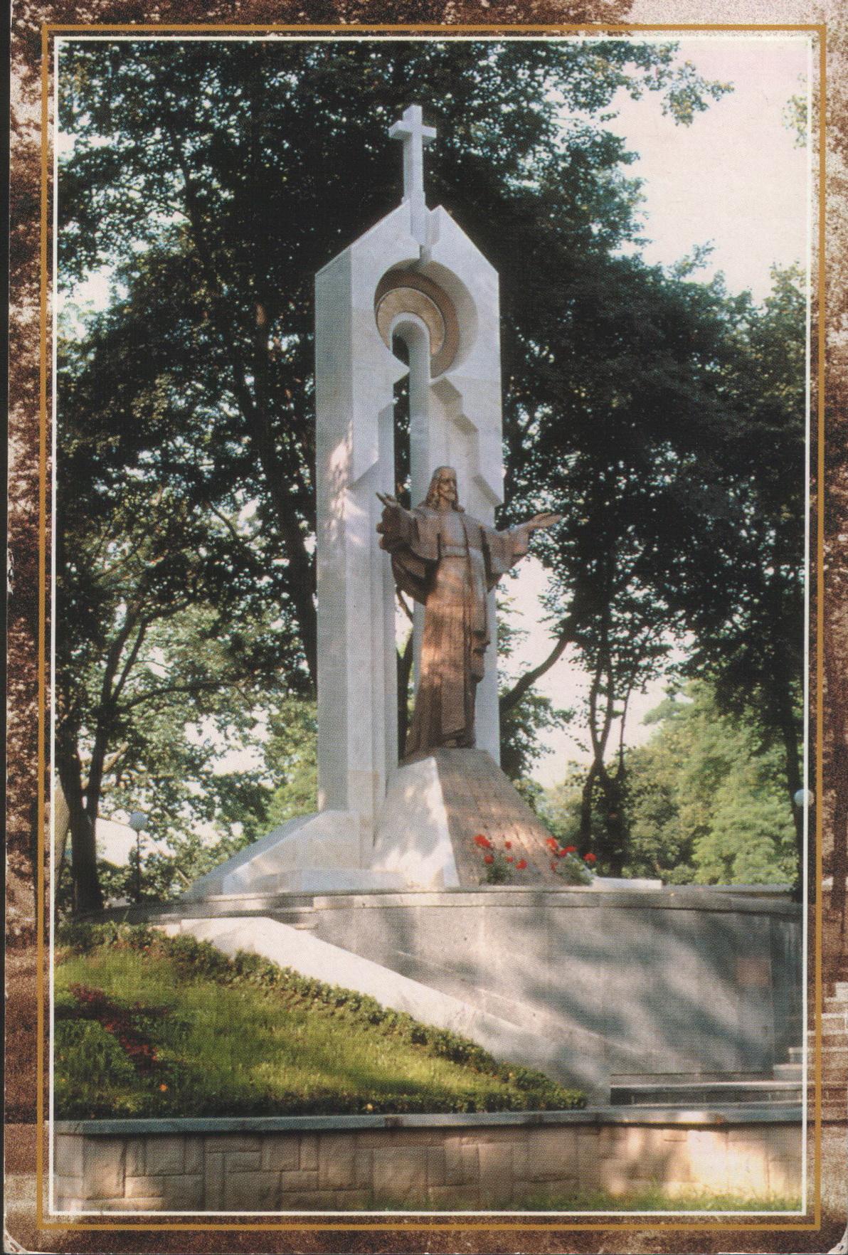Люди, імені яких… З життя пам'ятників і вулиць Івано-Франківська