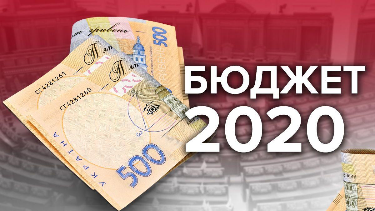 Картинки по запросу Держбюджет ОТГ